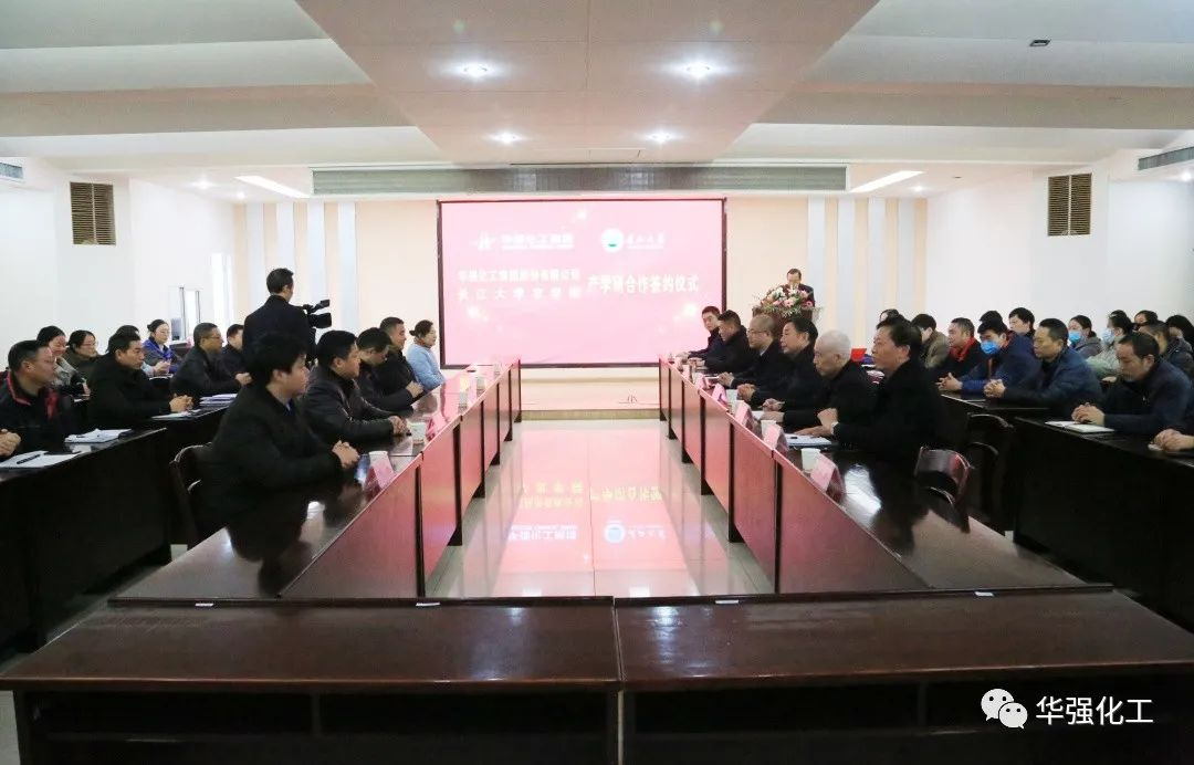 Our company and Yangtze University College of Agriculture held a signing ceremony for industry-university-research cooperation